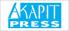 akapitpress